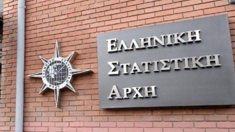 ΕΛΣΤΑΤ: Στο -2,3% ο ετήσιος πληθωρισμός για τον Δεκέμβριο