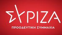 ΣΥΡΙΖΑ: Να αποσυρθεί το αντιδημοκρατικό νομοσχέδιο της κυβέρνησης για τα ΑΕΙ
