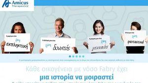 fabryfamilytree.gr: Νέα πλατφόρμα ενημέρωσης για άτομα με διάγνωση νόσου Fabry