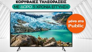 Το Public υποδέχεται τη σειρά τηλεοράσεων 8K των Samsung, Sony, LG
