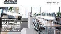 RobotSafe: Το πρώτο αυτόνομο «Made in Greece» ρομπότ απολύμανσης