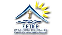 Διαδοχικές συναντήσεις του προεδρείου της Σ.Ε.Τ.Κ.Ε. με Σταϊκούρα και Θεοχάρη