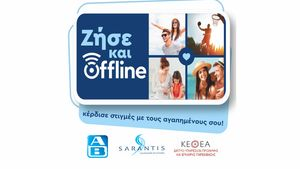 Όμιλος Σαράντη - ΑΒ Βασιλόπουλος: Υποστηρίζουν την ενέργεια Ζήσε και Offline