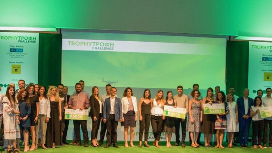 Ολοκληρώθηκε ο αγροδιατροφικός διαγωνισμός Trophy – Τροφή Challenge