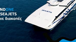 WIND και Seajets επεκτείνουν τη συνεργασία τους
