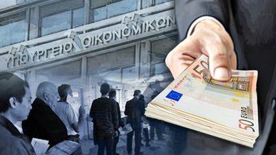 534 ευρώ: Ποιοι πληρώνονται σήμερα