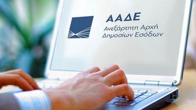 ΑΑΔΕ: Φοροδιαφυγή άνω των 5,7 εκατ. ευρώ από αδήλωτες e-πωλήσεις