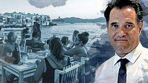 Γεωργιάδης: Το κόστος του lockdown ανέρχεται ως σήμερα σε 10-12 δισ. ευρώ