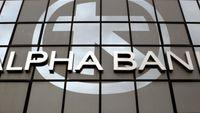 Alpha Bank: Στρατηγική συνεργασία ABC Factors με EBRD για παροχή ρευστότητας σε ΜμΕ