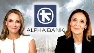Στην Alpha Bank η Αναστασία Σακελλαρίου και η Φραγκίσκη Μελίσσα