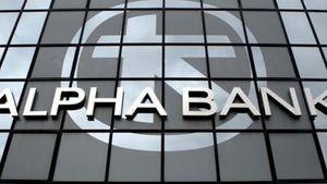 Η Alpha Bank καταργεί τις χρεώσεις για ανάληψη μετρητών από ΑΤΜ σε 16 νησιωτικές περιοχές