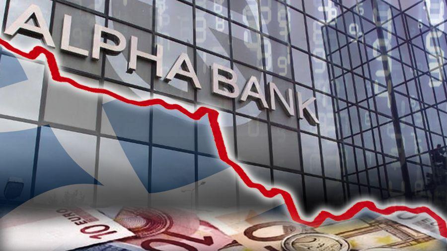 Alpha Bank: Μειώθηκε 1,1% το ακαθάριστο διαθέσιμο εισόδημα στο εννεάμηνο του 2020