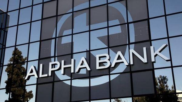 Alpha Bank: Ολοκληρώθηκε η μεταβίβαση των δανείων στην Cepall Hellas