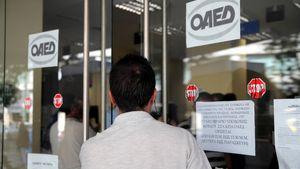 ΕΛΣΤΑΤ: Στο 16,2% η ανεργία στο δ΄ τρίμηνο του 2020