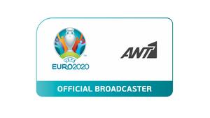 Η κλήρωση του Euro 2020 στον ANT1