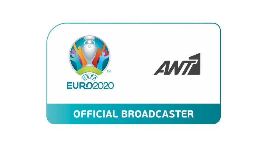 «Ο Δρόμος προς το Euro 2020» στον ANT1