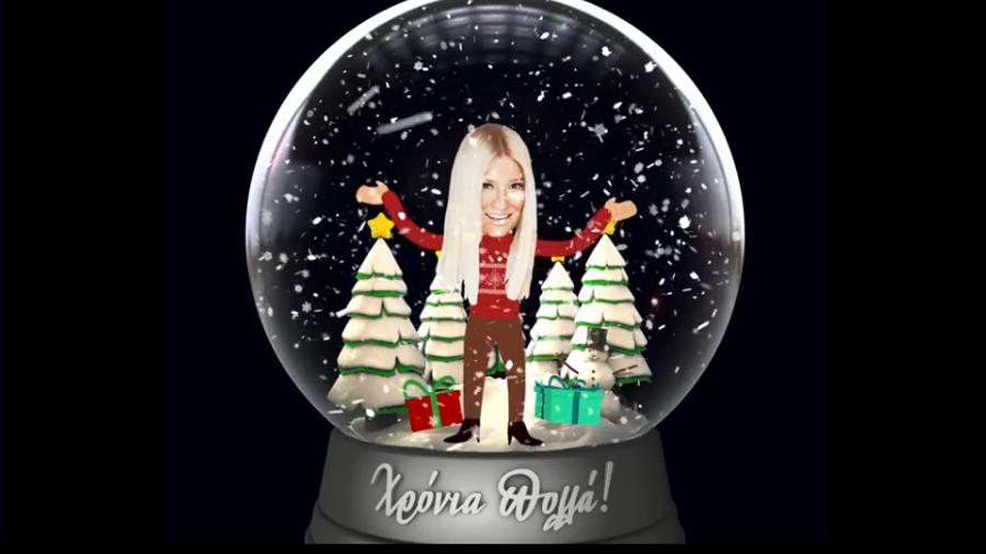 Ο ΑΝΤ1 γεμίζει με χιονόμπαλες τα social media