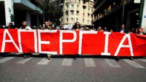 Απεργία ΟΤΟΕ στις 2/10: Κλειστές οι Τράπεζες