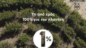 Η APIVITA μέλος του 1% for the Planet