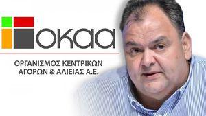 ΟΚΑΑ: Διευθύνων Σύμβουλος ο Απόστολος Αποστολάκος