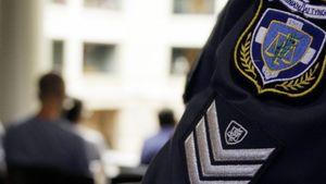 ΕΛΑΣ: 1.030 προσλήψεις ειδικών φρουρών για τη φύλαξη των ΑΕΙ