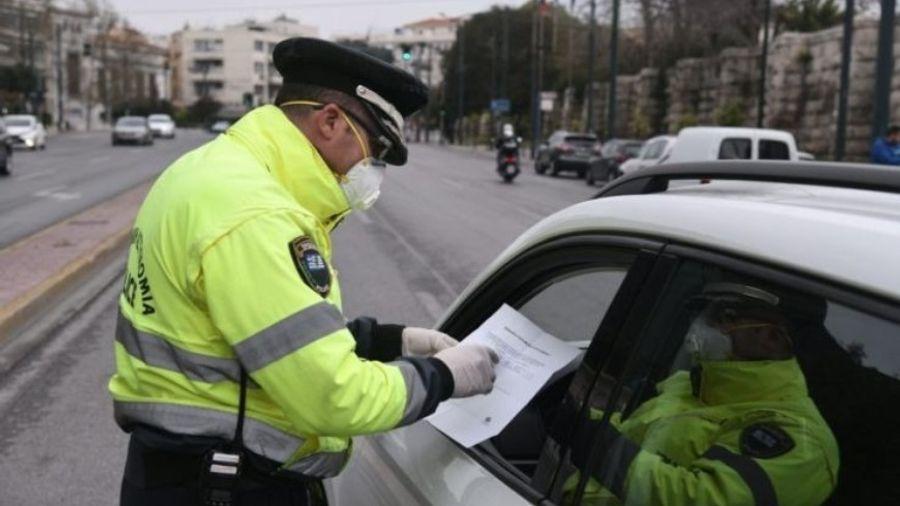 Πρωτοχρονιά: Απαραίτητα έγγραφα και πότε επιτρέπεται η μετακίνηση εκτός νομού