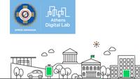 Υποβολή προτάσεων για το Athens Digital Lab του Δήμου Αθηναίων