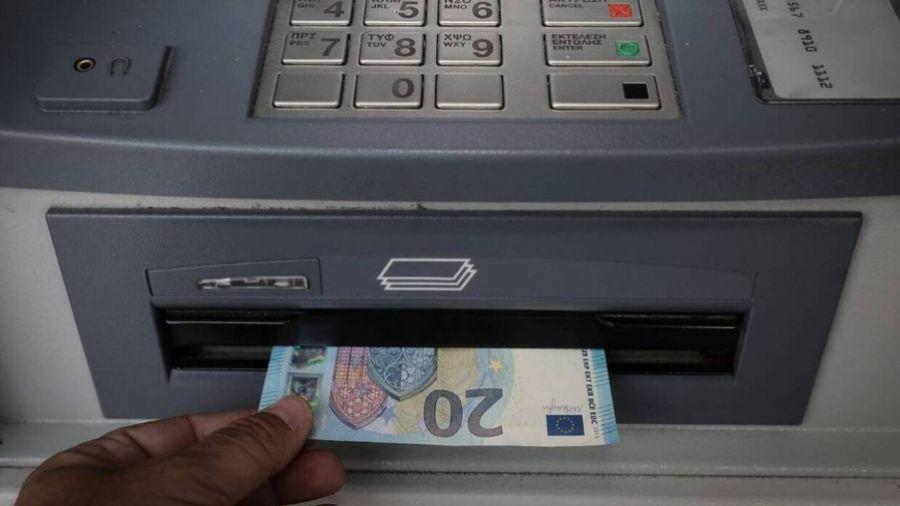 Τράπεζες: Παρατείνονται οι διευκολύνσεις για την πληρωμή των δόσεων δανείων