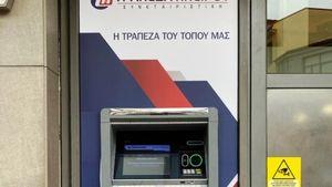 Συνεταιριστική Τράπεζα Ηπείρου: Με νέα εμφάνιση και αναβαθμισμένες λειτουργίες τα νέα ATM