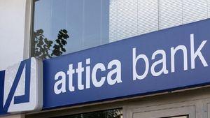 Attica Bank: Αύξηση ρεκόρ κατέγραψαν οι καταθέσεις στις τράπεζες το 2020