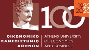 """ΟΠΑ: Ένα εκ των κορυφαίων Οικονομικών Πανεπιστημίων σύμφωνα με τον """"US News"""""""