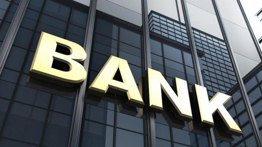 BofA: Επιφυλάξεις για τις ελληνικές τράπεζες