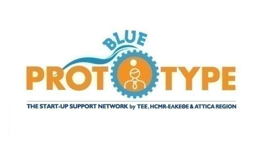 """Οι επτάstart-upsπου αποφοίτησαν από το """"Blue Prototype byΤΕΕ-ΕΛΚΕΘΕ"""""""