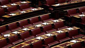 Υπόθεση Novartis: Ανακοινώθηκε η διαβίβαση της δικογραφίας στην Ολομέλεια της Βουλής