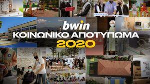 Η ουσιαστική συμβολή της bwin στην κοινωνία για το 2020