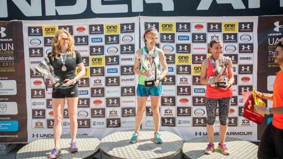 Under Armour: Μεγάλη συμμετοχή στο UA Run City Challenge της Θεσσαλονίκης