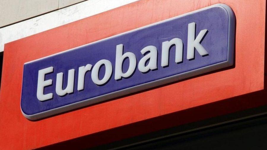 Ένταξη της Eurobank στο δείκτη FTSE 4GOOD