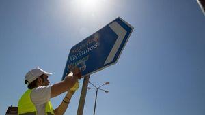 ΙΟΑΣ - LeasePlan: 3η Clean Up - Safety Day στο Δήμο Δάφνης - Υμηττού