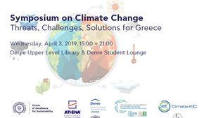 Συμπόσιο για την κλιματική αλλαγή από το Deree