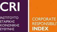 Νέα προθεσμία για το CR Index 2015