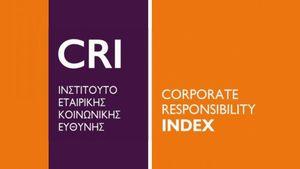 CRI: Έναρξη υποβολής δηλώσεων συμμετοχής στην Αξιολόγηση CR INDEX 2017-2018