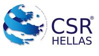 Νέες πρωτοποριακές πρωτοβουλίες από το CSR HELLAS