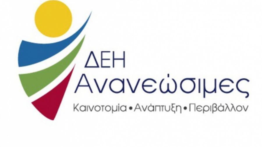 Ξενάγηση μεταπτυχιακών φοιτητών στο Αιολικό Πάρκο Σιγρίου στη Λέσβο