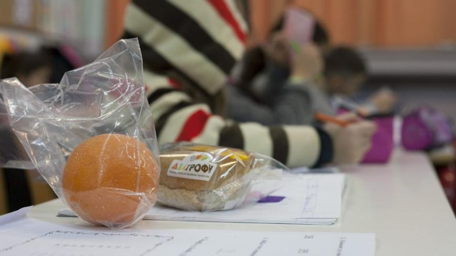 GENESIS Pharma: Στηρίζει το Πρόγραμμα ΔΙΑΤΡΟΦΗ για διάθεση γευμάτων σε σχολεία