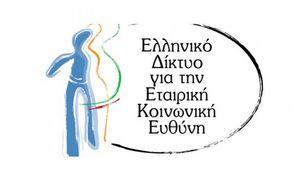 Η ελληνική συμμετοχή στο ΕΥΕ2014
