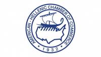 Ελληνο-Αμερικανικό Εμπορικό Επιμελητήριο: 12ο ετήσιο Συνέδριο ΕΚΕ