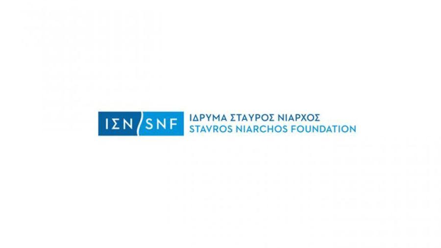ΙΣΝ: 77 εκατ. ευρώ σε δωρεές