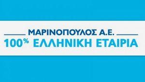 Μαρινόπουλος: Μείωση ενεργειακού «αποτυπώματος»
