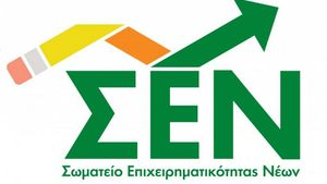 """ΣΕΝ/JA Greece: Ο ΠτΔ βραβεύει παιδιά """"επιχειρηματίες"""""""