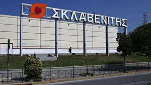 Δήμος Θεσσαλονίκης και Σκλαβενίτης συνεργάζονται για την στήριξη ευπαθών ομάδων